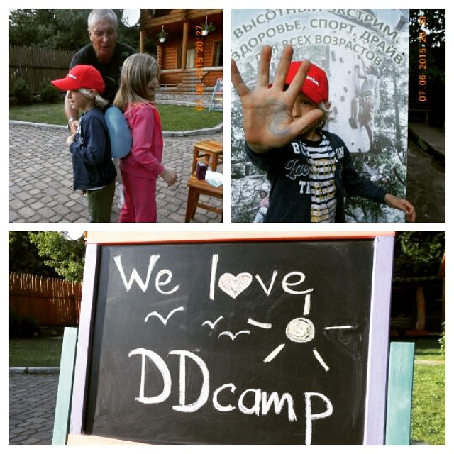 Табір Diamond Dream Camp